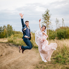 Wedding photographer Aleksandra Shtefan (AlexandraShtefan). Photo of 29.10.2018