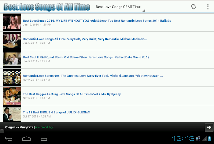 Best Love Songs Of All Time APK | APKPure ai
