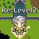 リビルディング・サガ-ドット絵のレトロゲーム風RPG-(RebuildingSaga)