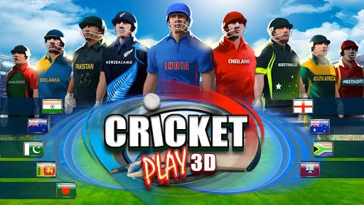 クリケットプレイ3D:ゲームライブ