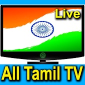 Tamil TV Channels