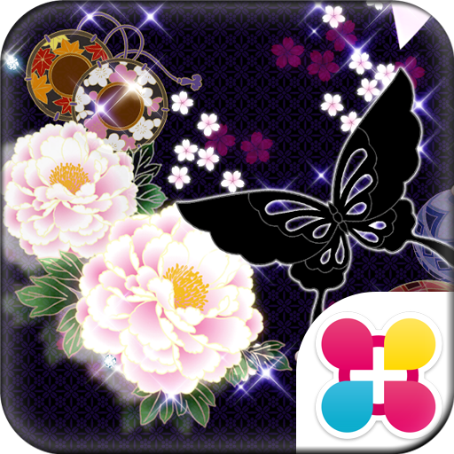 Cute Wallpaper Fancy Butterfly Icon