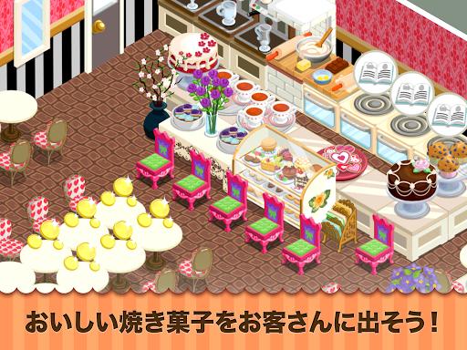 無料休闲Appのカフェストーリー:猫カフェ|HotApp4Game