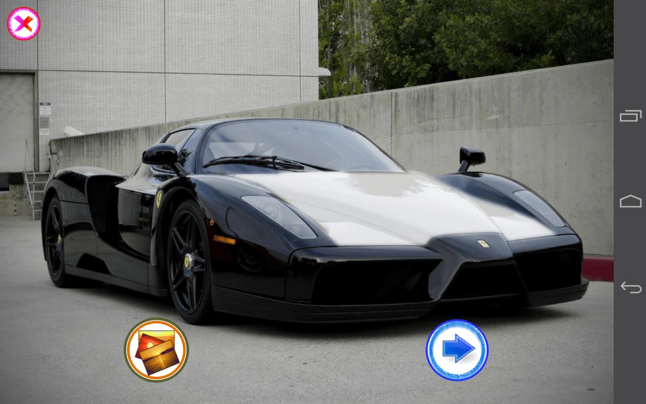 super car photo frames screenshot