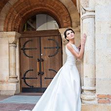 Wedding photographer Yulya Pavalyuk (Farmuty). Photo of 07.11.2016