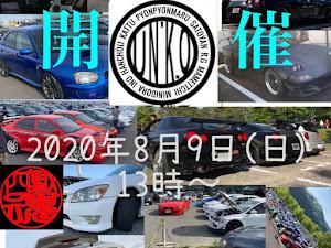 NISSAN GT-R  のカスタム事例画像 ピョンピョン丸88(UN'KO.Racing)さんの2020年07月11日19:46の投稿