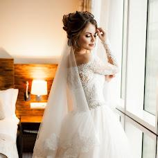 Wedding photographer Anastasiya Klochkova (Vkrasnom). Photo of 21.11.2018