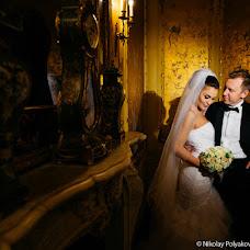 Wedding photographer Nikolay Polyakov (nikpolyakov). Photo of 29.12.2016