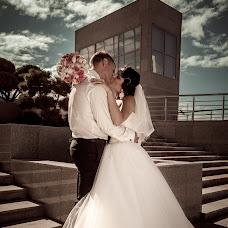Wedding photographer Oskar Dallas (oskardallas). Photo of 29.03.2016