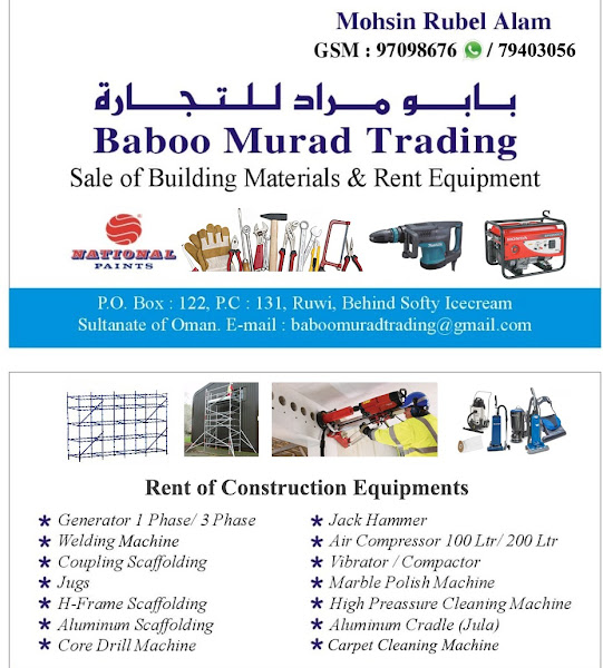 BMT core cutting Service and rental equipment's