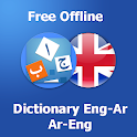 dictionary english arabic(offline) icon