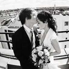 Wedding photographer Natalya Ageenko (Ageenko). Photo of 21.11.2018