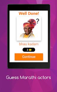 Guess Marathi Actors for PC-Windows 7,8,10 and Mac apk screenshot 14