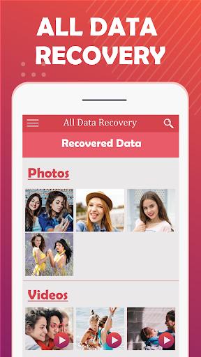 All data recovery phone memory screenshot 5