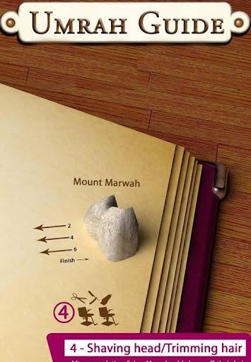 Umrah Guide 3D
