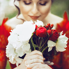 Wedding photographer Katerina Berzleva (Alykarda). Photo of 17.06.2015