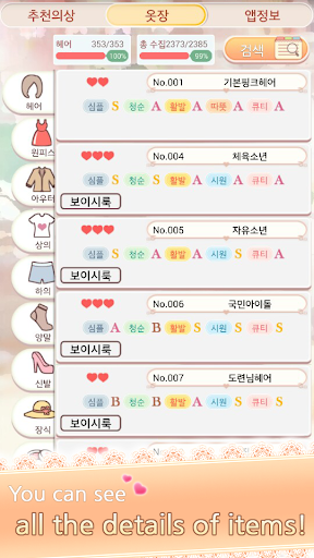 Nikki Guide  screenshots 2