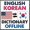English Korean Dictionary Offline