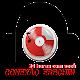 Web Radio Conexão Erechim Download for PC Windows 10/8/7
