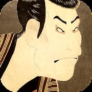 Fonds d'écran ukiyo-e – Galerie de beaux nihonga