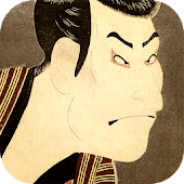 Ukiyo-e Wallpapers - Beautiful Nihonga Gallery