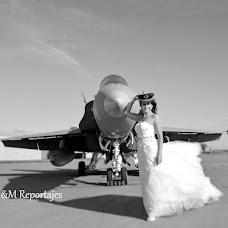 Wedding photographer Marisol Guerra (MarisolGuerra). Photo of 31.03.2016