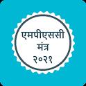 MPSC Mantra 2021 icon