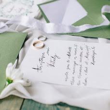 Wedding photographer Alena Stepanenko (Alena1008). Photo of 14.04.2017