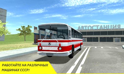 SovietCar: Simulator Apk Download For Android 2