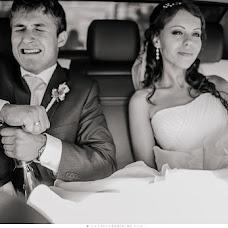 Wedding photographer Oksana Torbinina (oooooksana). Photo of 21.10.2014