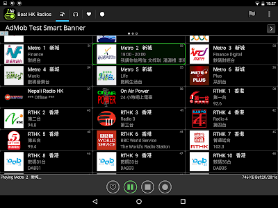 Best Hong Kong Radios screenshot 7