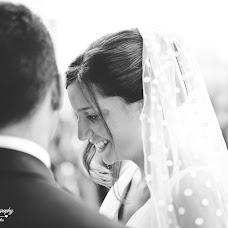 Wedding photographer Morgana Photography (morganaphotogra). Photo of 11.09.2015