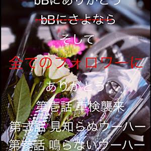 bB  のカスタム事例画像 ゆうbB&バイク&DIY &動物タワーバトルさんの2019年01月22日21:01の投稿