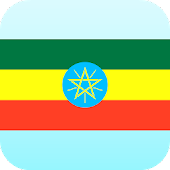 Amharic English Translator Pro