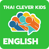 Thai Clever Kids English