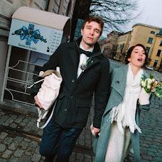 Wedding photographer Aleksandr Pu (AlexanderPuziy). Photo of 14.06.2016