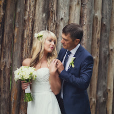 Wedding photographer Nikita Shachnev (Shachnev). Photo of 28.06.2014