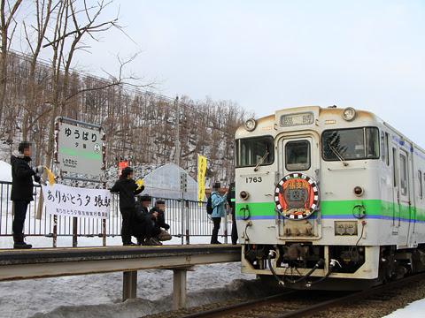 JR北海道 石勝線夕張支線 運行最終日_13