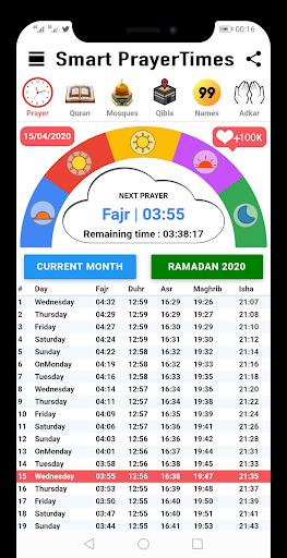 Ramadan 2020 screenshot 1