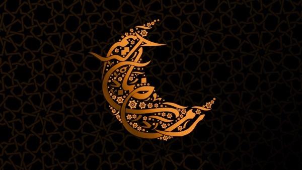 Ramadhan karim wallpaper 2014, bulan sabit di atas mosaik coklat