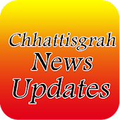 Chhattisgarh News Updates by etv