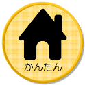 簡単ホーム Simple Home icon