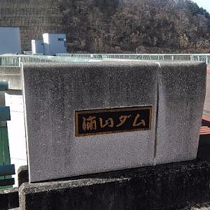 浦山ダム ダムめぐり