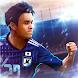 Soccer Star 2020 Top Leagues:  サッカー プレミアリーグ  jリーグ