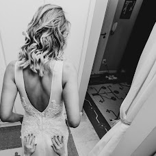 Wedding photographer Jader Morais (jadermorais). Photo of 27.10.2017