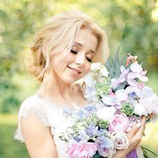 Wedding photographer Mariya Shevchenko (bogema). Photo of 30.08.2018