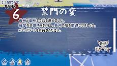 幕末ジャーニー / 箱庭ライクな歴史育成ゲームのおすすめ画像3