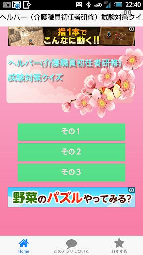台灣觀光景點App Ranking and Store Data   App Annie