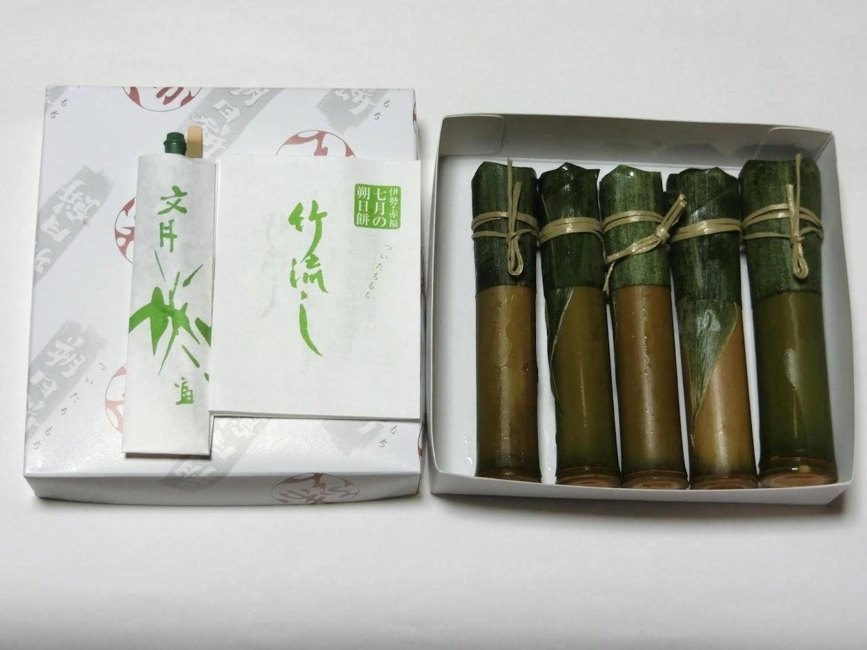 赤福朔日餅七月竹流し