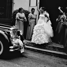 Wedding photographer Edgar Arana (edgararana). Photo of 08.04.2015